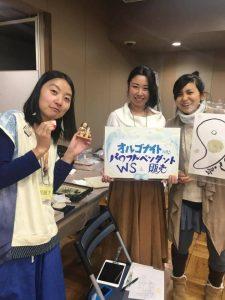 25癒し1
